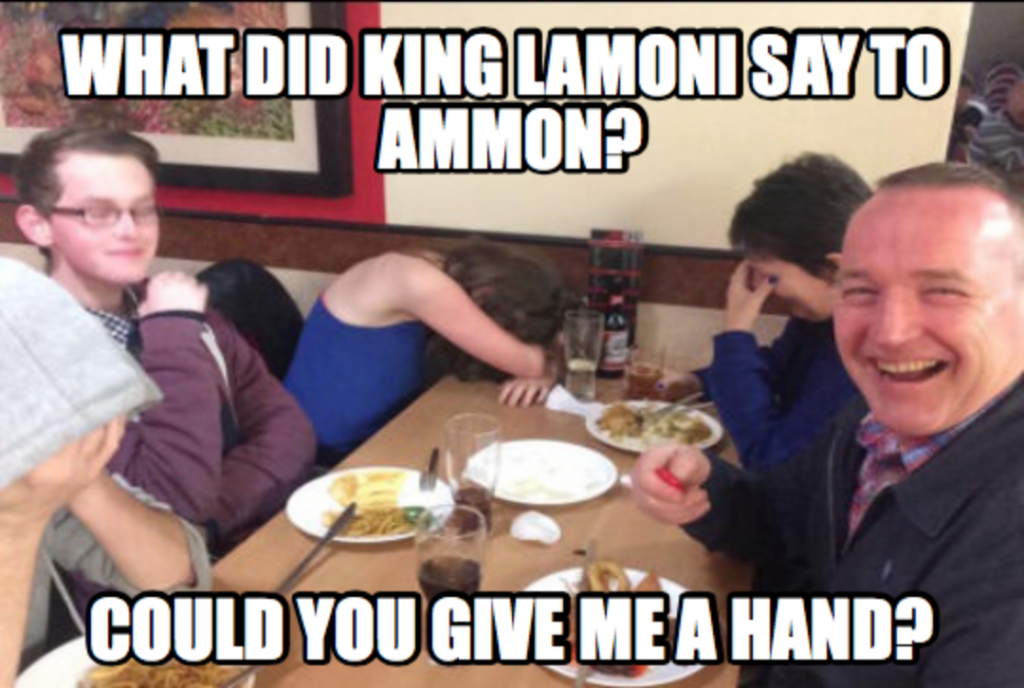 Ammon Dad Joke Meme
