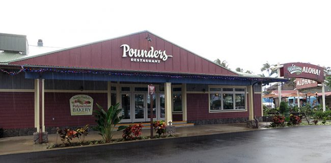 pounders_restaurant_front7